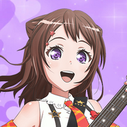 Toyama Kasumi Purple Heart