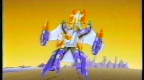 80s Commercial - Centurions Skybolt-0