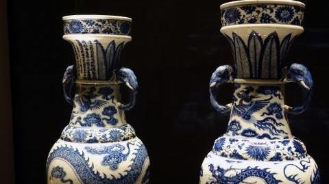 The David Vases, 1351