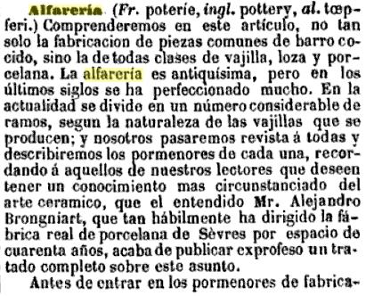 Alfarería (DAMA)