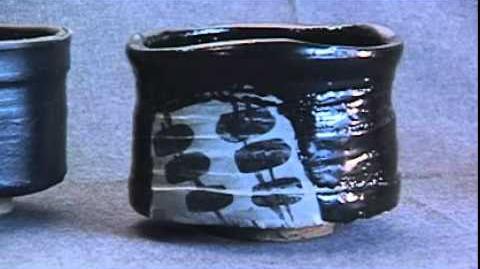 瀬戸黒茶碗の製法に驚いた