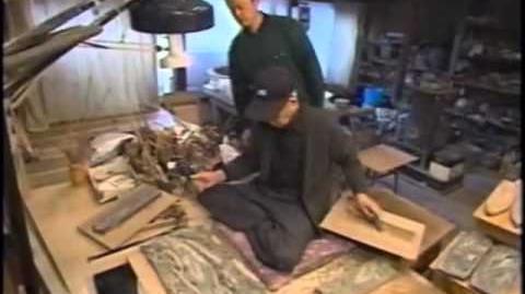 Japan Ceramic art 陶芸 matsui kosei