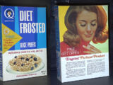 Diet Frosted Rice Puffs