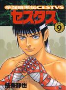 Kento Ankoku Den Cestvs Volume 9