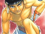Kento Ankoku Den Cestvs Volume 7