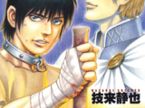 Kento Ankoku Den Cestvs Volume 15