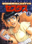 Kento Ankoku Den Cestvs Volume 4