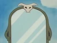 Evil Mirror.png