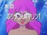 Episode 3: The Selfish Mermaid Marine!