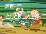 Episode 63: A Thorny 3-Legged Race