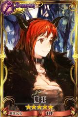 Demon King.png