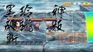 鎖鏈戰記 《傳承篇-莉貝菈傳》【限定戰】神器爭奪戰 異軍突起B(三倍速放置)