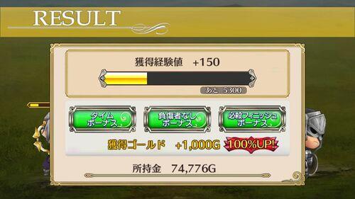 Sreenshot gold bonus.jpg