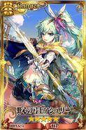野心の弓士アシュリー