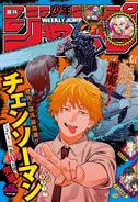 Shonen Jump 2020-42
