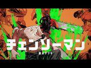 【FULL】『チェンソーマン』宝島社「このマンガがすごい!」2021オトコ編第1位受賞記念PV