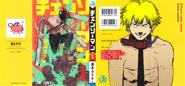 Volume 01 Full Cover