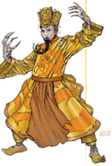 Champions - Doctor Yin Wu, image