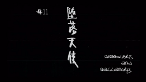 Ep11title.PNG
