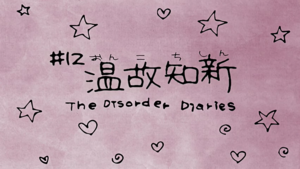 Ep12title.PNG