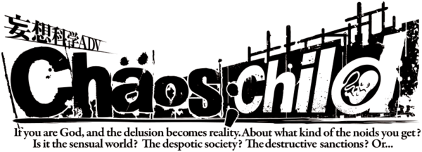 Chaos;Child Logo.png