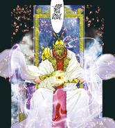 Pope Kanon (Canon)/Unbacked0