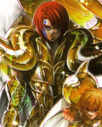 Aries Gateguard (Canon)/Unbacked0