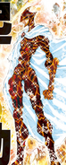 Durandal Roland (Canon)/Unbacked0