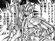 Sea Dragon Unity (Canon)/Unbacked0