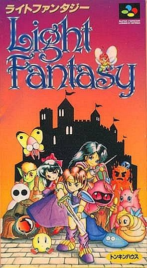 Alf (Light Fantasy)