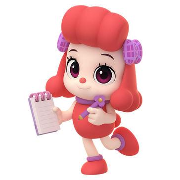 Coco (Pinkfong Wonderstar)