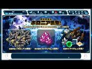 Choginga Senkan - Hyper Galaxy Fleet- First Event!