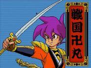 Manji-Maru Sengoku for Far East of Eden II