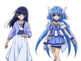 Chloe (Glitter Force)