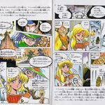 Aretha II Prologue.jpg