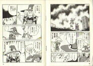 Aretha III Prologue Comic 6