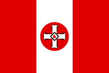 KKK Flag.png