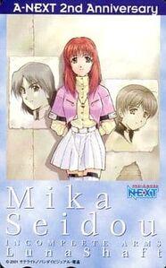 Mikan Heisou Luna Shaft 3