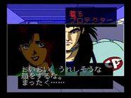 PCエンジン Cyber City OEDO 808 獣の属性1991 Part2 6