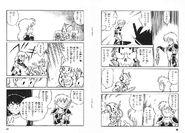 Aretha Prologue Comic 6