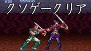 クソゲー 「飛龍の拳S ハイパーバージョン」 全クリア 高画質ゲームプレイ