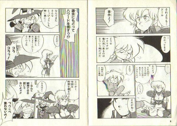 Aretha III Prologue Comic 5