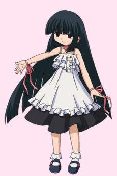 Kuro Kagami