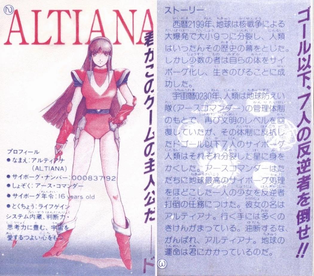 Altiana