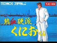 Renegade Hack English - Nekketsu Kouha Kunio Kun + Download - Nes, Famicom, Polystation - All ways