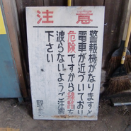 Hayatsukikazumi