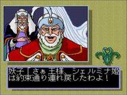 PCエンジン 魔物ハンター妖子 魔界からの転校生 プレイ動画 最終回