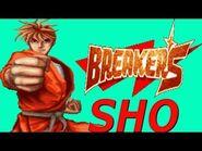 Breakers - Neo-Geo Arcade - SHO - PLAYTHROUGH