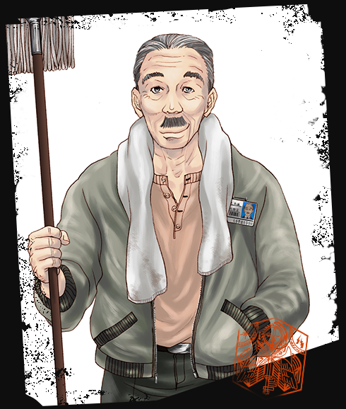 Gendou Sakai