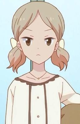 Shinobu Noda